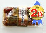 2)【箱買い】三陸海彩 和風煮魚 さんま生姜煮(20個入)