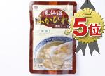 3)ふかひれ濃縮スープ広東風1箱(20袋入)
