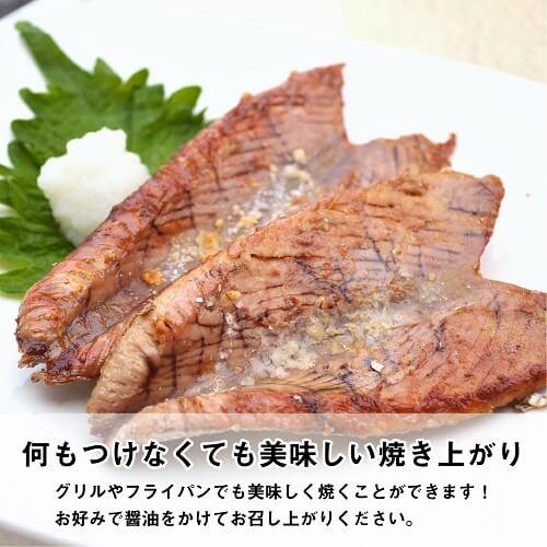 何もつけなくても美味しい焼き上がり グリルやフライパンでも美味しく焼くことができます。お好みで醤油をかけてお召し上がりください。