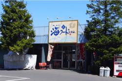 港町レストラン鮮