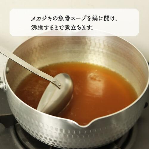 メカジキの魚骨スープを鍋に開け、沸騰するまで煮立ちます。