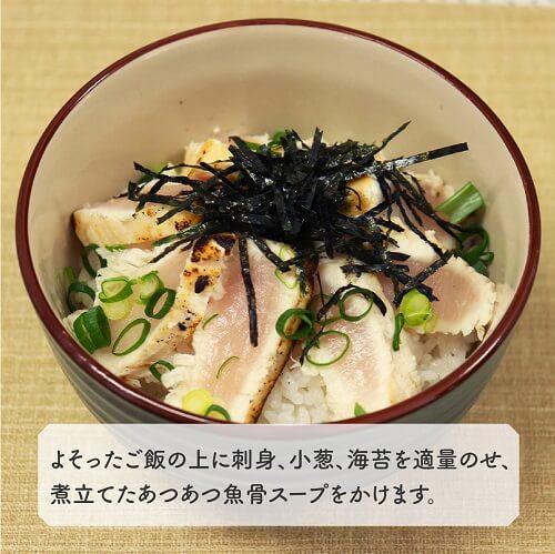 よそったご飯の上に刺身、小葱、海苔を適量のせ、煮立てたあるある魚骨スープをかけます。