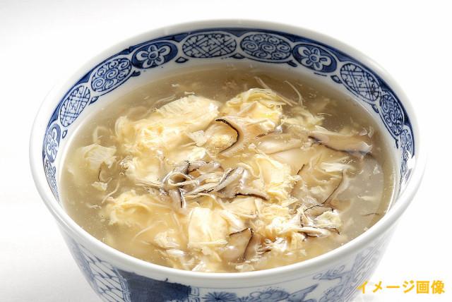 気仙沼ふかひれ濃縮スープ(広東風)