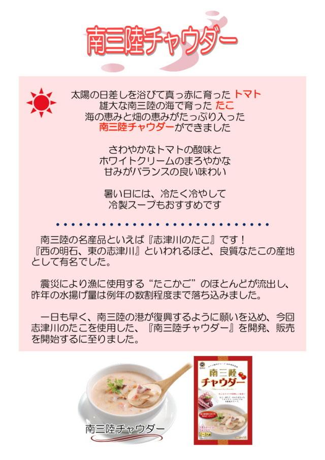 minami_01.jpg