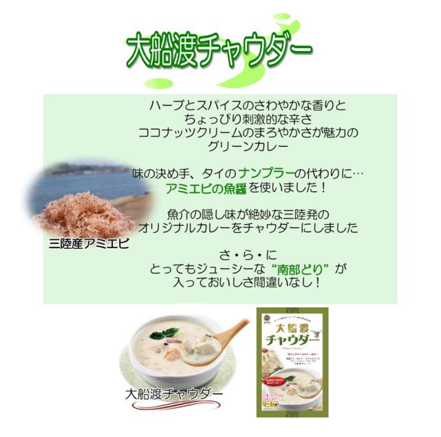 ohfuna_01.jpg