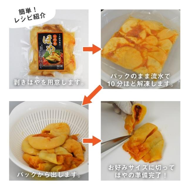 簡単レシピ紹介