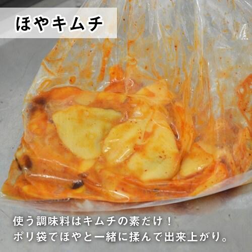 ほやキムチ 使う調味料はキムチの素だけ!ポリ袋でほやと一緒に揉んで出来上がり。