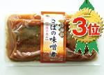 3)さば味噌煮201903