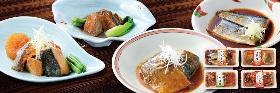 煮魚惣菜『三陸海彩』4種